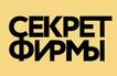 Александр Кукушкин для sekret-firmy
